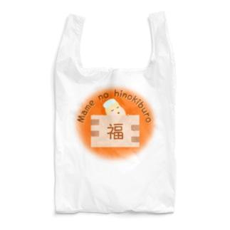 豆の檜風呂 Reusable Bag
