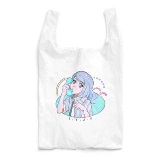 0・1・2・0 Reusable Bag