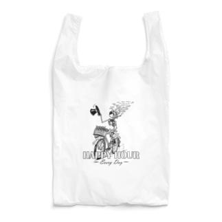 """HAPPY HOUR""(B&W) #1 Reusable Bag"