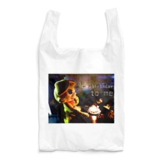 おめでとう おれ Reusable Bag