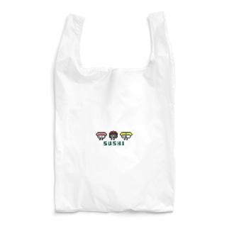お寿司三兄弟 Reusable Bag