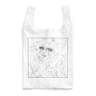 pulse  Reusable Bag