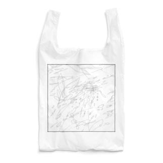 sometimes  Reusable Bag