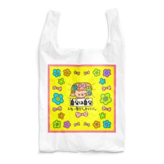 riekim 自分は自分 Reusable Bag
