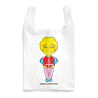 よシまるシンの架空似顔絵図人間13.1 Reusable Bag