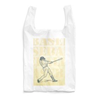 野球スラッガー Reusable Bag