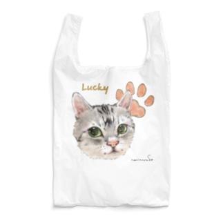 うちの子にくきゅうポートレート★Lucky Reusable Bag