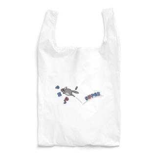 SUPER JUMP!! Reusable Bag