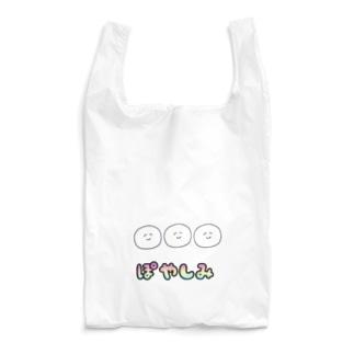 ぽやしみ(トリオ) Reusable Bag