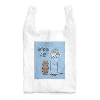 ぼくのくま Reusable Bag