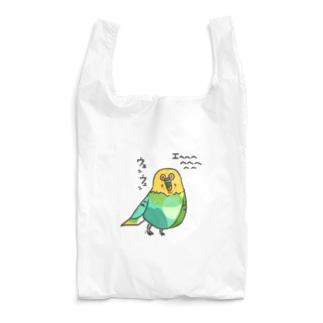 ラムちゃん Reusable Bag