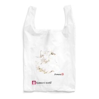 ペルシャ猫の横顔 Reusable Bag