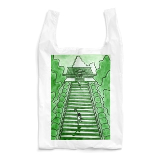 シロと歩けば 夏 Reusable Bag