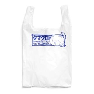 タマクロー(青) Reusable Bag