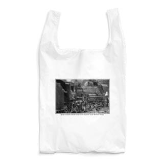 上越線 水上駅でスタンバイするSL D51498 (モノクロフォト) Reusable Bag