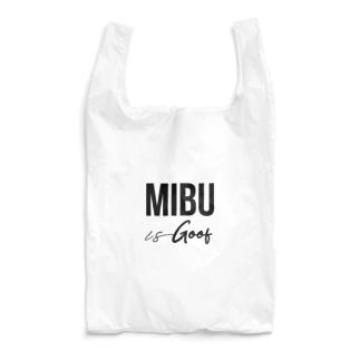 ミブイズグッド(黒ロゴ) Reusable Bag
