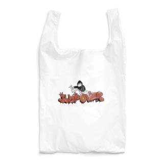 JUMP OVER!! Reusable Bag