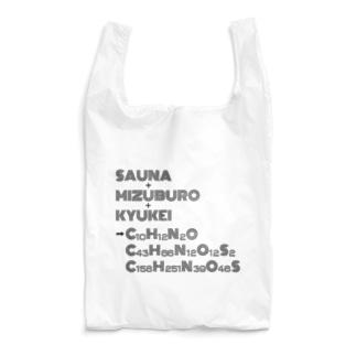 トトノイ化学式BLACK Reusable Bag
