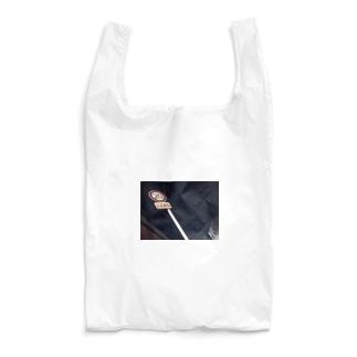 ここから Reusable Bag