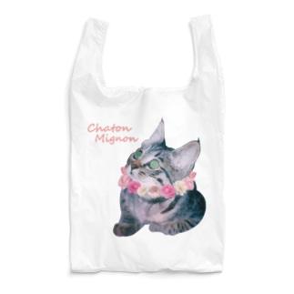 子猫のあいさん・フラワー01 Reusable Bag