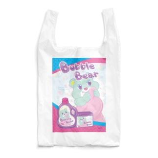 BubbleBear Reusable Bag