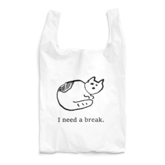 I need a break. Reusable Bag