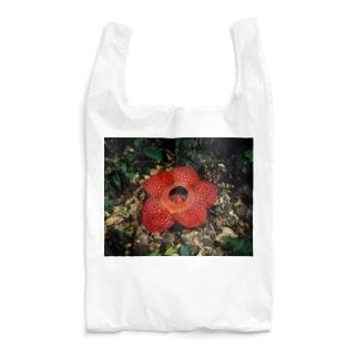 色鮮やかなラフレシア Reusable Bag