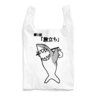 第1話「旅立ち」 Reusable Bag