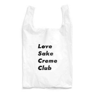 LSCC2021 Reusable Bag
