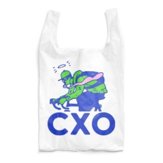 CXO Reusable Bag