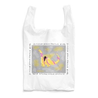 恐竜と私 Reusable Bag