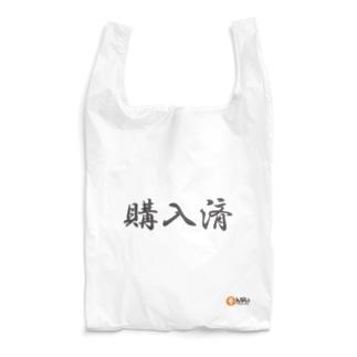 そんないプロジェクト・竹内のエコバッグ Reusable Bag
