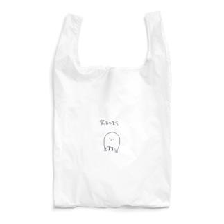 エコバッグおばけ Reusable Bag