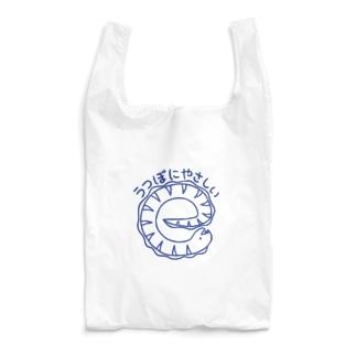 ながすぎるうつぼ エコ Reusable Bag