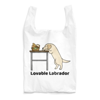 lovableラブ(イエロー) Reusable Bag
