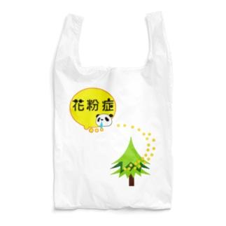 スギ花粉が辛い Reusable Bag