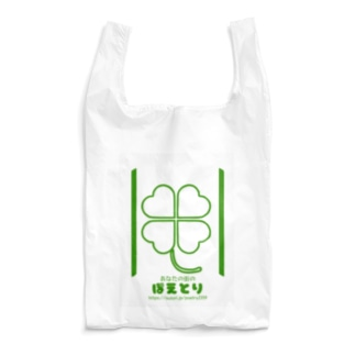 れじぶくろ。 Reusable Bag