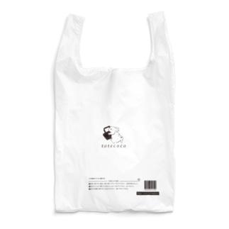 なんちゃってレジ袋(totecocoロゴバージョン) Reusable Bag