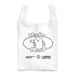 むくマートエコバッグ Reusable Bag