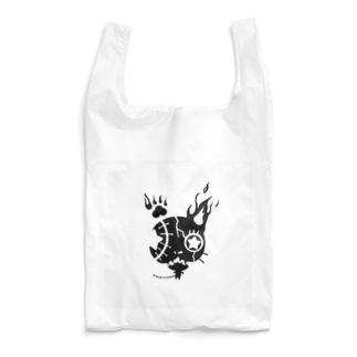 Nyankoube Reusable Bag