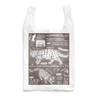 ツシマヤマネコエコバッグ・ブラウン Reusable Bag