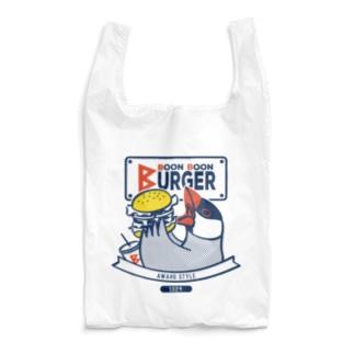 BOON BOON BURGER Reusable Bag