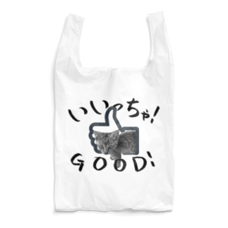 宮城の方言いいっちゃ猫 Reusable Bag