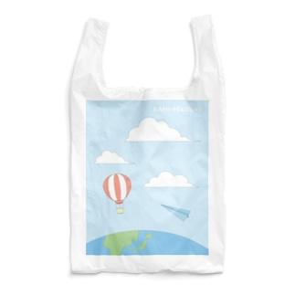 KAMI-HIKOUKI Reusable Bag