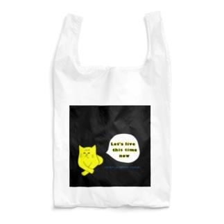 まったり猫 Let's live this time now Reusable Bag