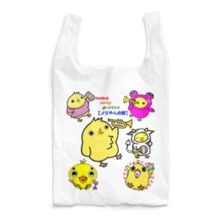 オールスター Reusable Bag