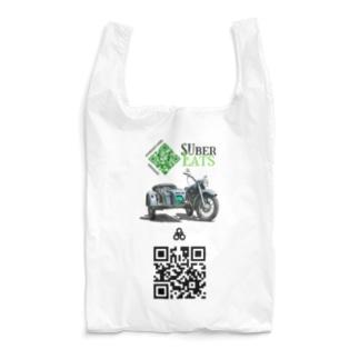 【エコバッグ】SUber Eats Reusable Bag