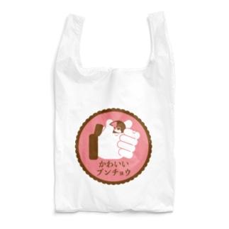 かわいいブンチョウ Reusable Bag