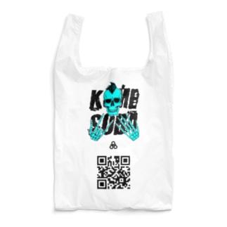 【エコバッグ】フィンガーサイン Reusable Bag
