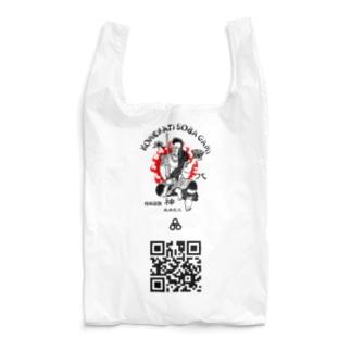 【エコバッグ】米八GOD疫病退散無病息災 Reusable Bag